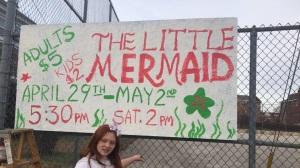 Little Mermaid Sign 2015